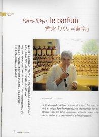 Article dans les voix France japon N° 104 Sept.2006